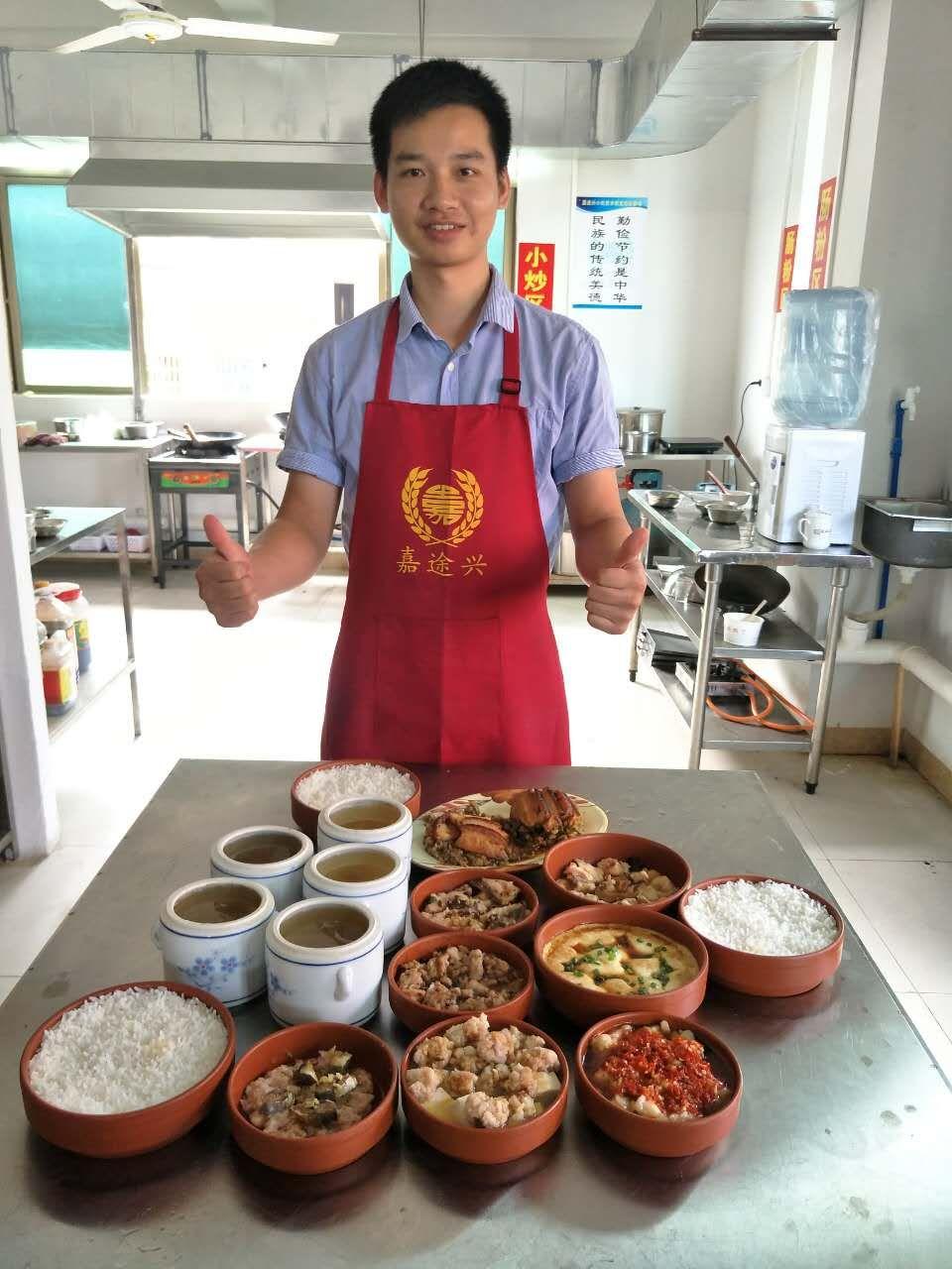 广州市嘉途兴餐饮管理有限公司