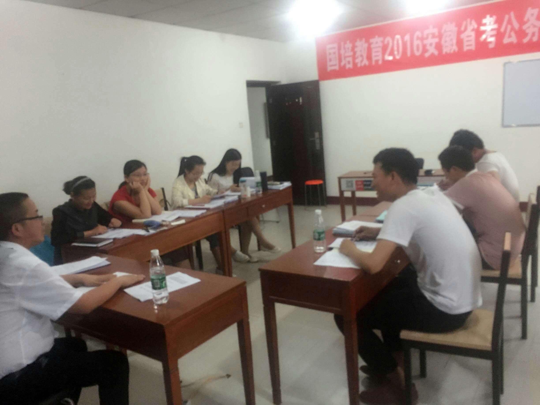 江苏国培教育发展有限公司