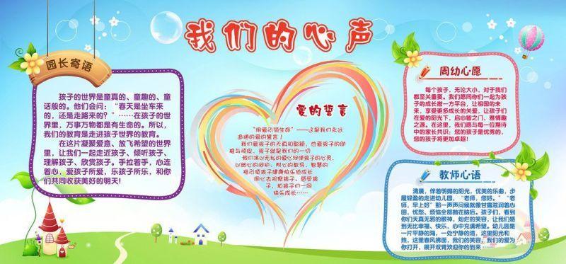 南京可爱兜兜婴幼儿保育有限公司培训班