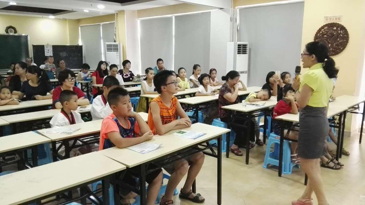 广州培敬教育科技有限公司