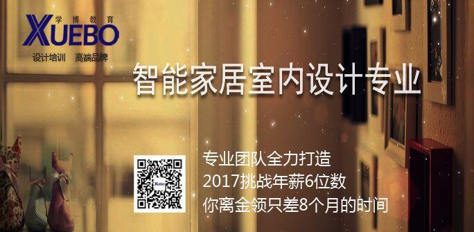 杭州煋火教育咨询有限公司