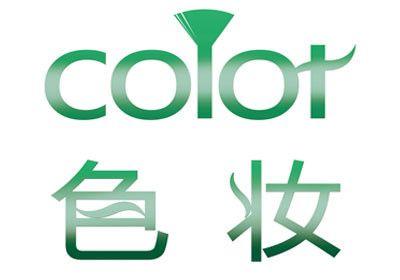 贵州省色妆化妆造型摄影学校