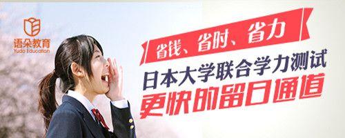 上海语朵教育培训课程