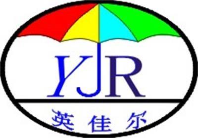 <牛羊肉泡馍培训牛羊肉泡馍技术培训加盟>武汉英佳尔小吃培训中心