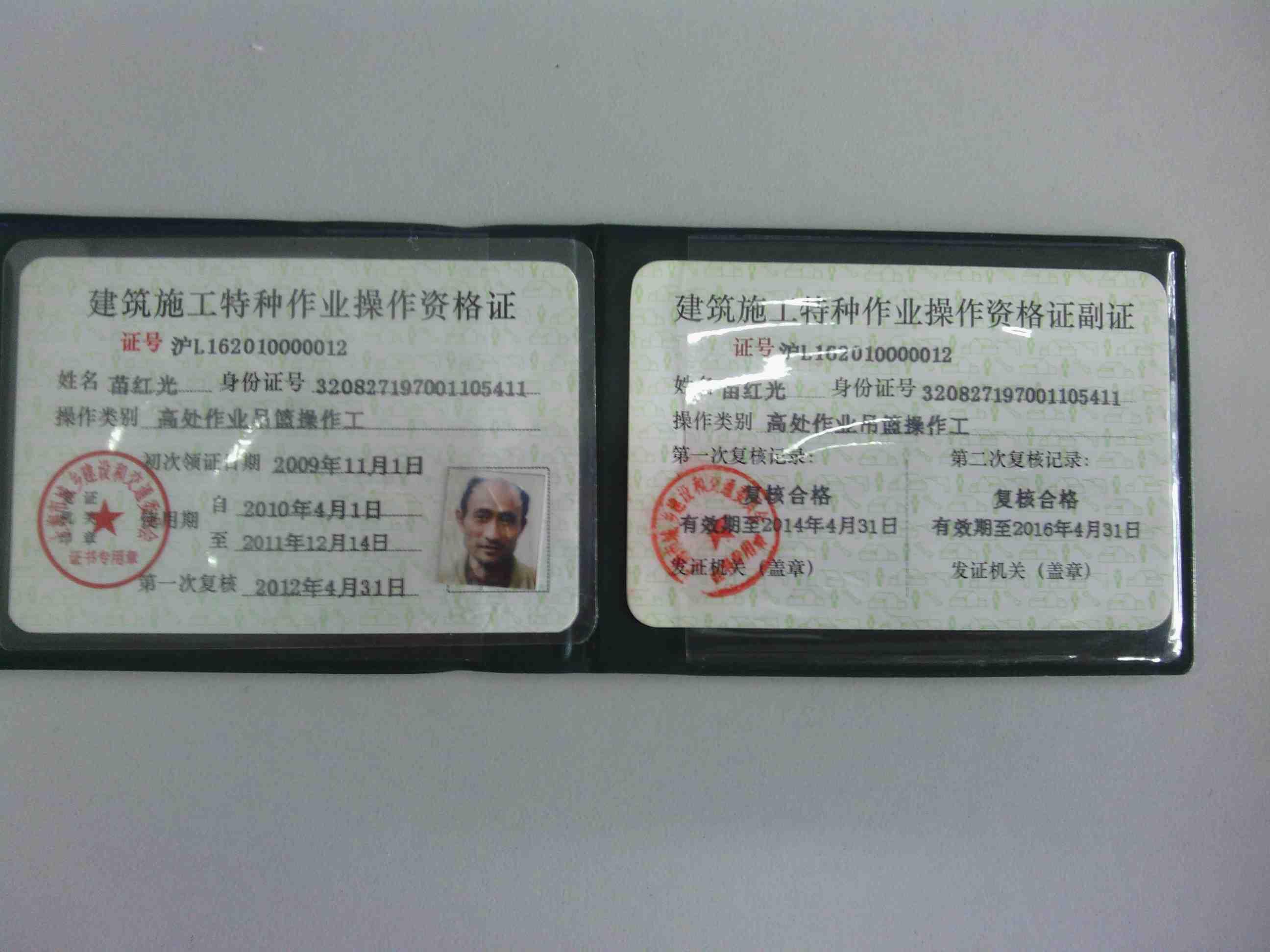 上海生州教育