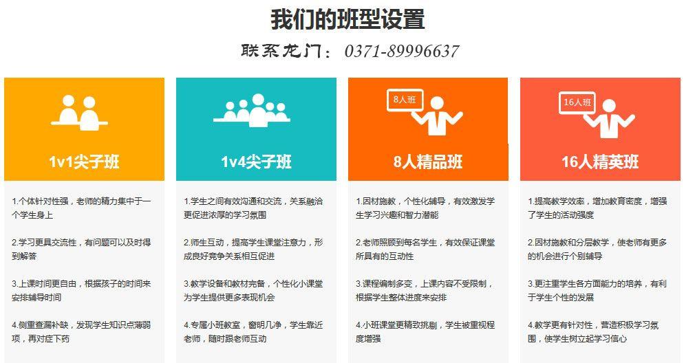 郑州中原区初一数学一对一v数学去哪好-性感辅初中视频初中莉萝图片