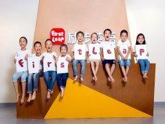 石家庄励步英语培训学校