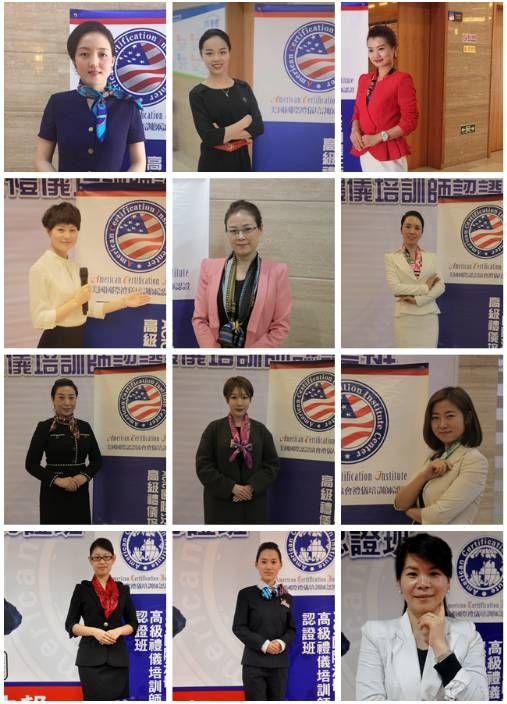 河南工业技师学院