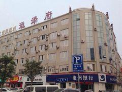 沧州千艺彩妆培训中心