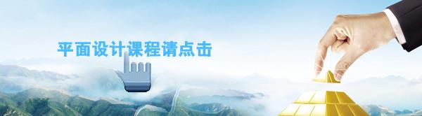 邯郸网页ui设计培训班
