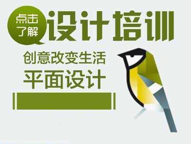 合肥网页设计培训机构