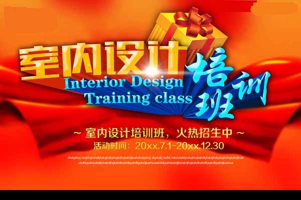 宁波网页设计培训课程在哪里
