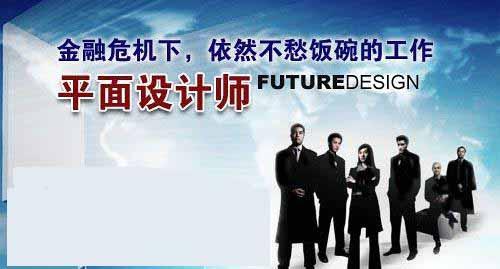 南宁网页设计培训机构