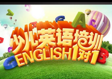 大连哪个英语培训班环境好