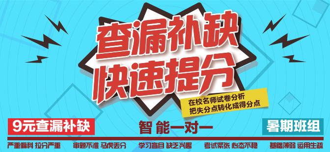 武汉家教小学数学-武汉培训新闻中小学岗特安徽图片