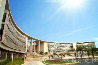 厦门理工学院