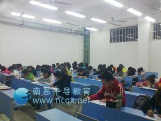 南昌千寻教育