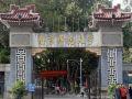 南京师范大学学历教育培训中心