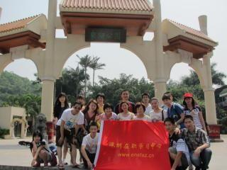深圳在职学习中心(成考)