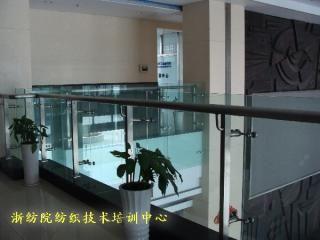 浙纺院培训中心