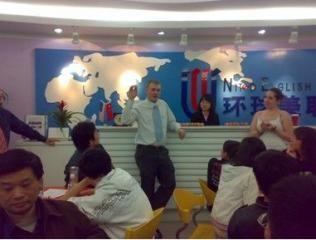 北京美联英语学习氛围
