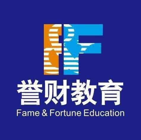 温江会计实帐培训班
