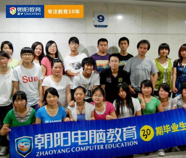 西安高级办公自动化培训