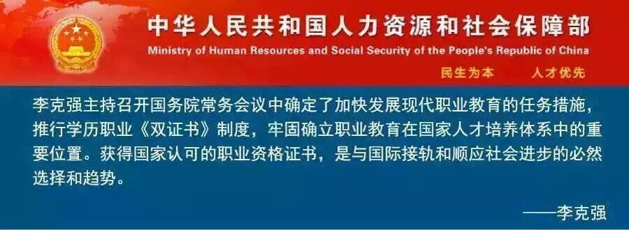 北京启宣时代