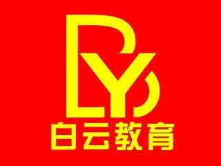 苏州淘宝营销培训