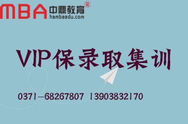 郑州hasuccess