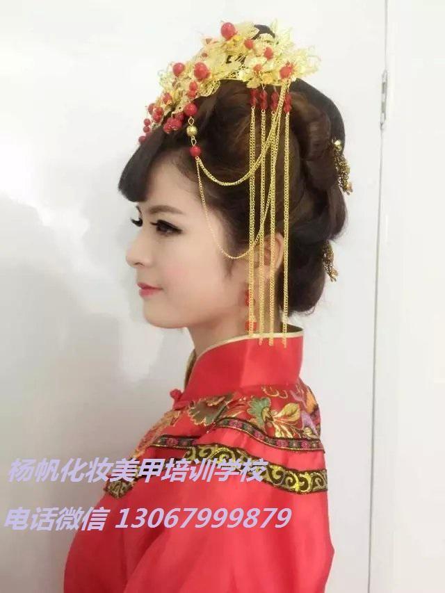 杭州杨帆影楼化妆综合研修培训班