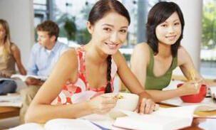 法国留学总体费用大概有哪些?