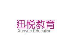 南京婴之宝育婴师培训学校