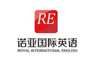 职场英语培训