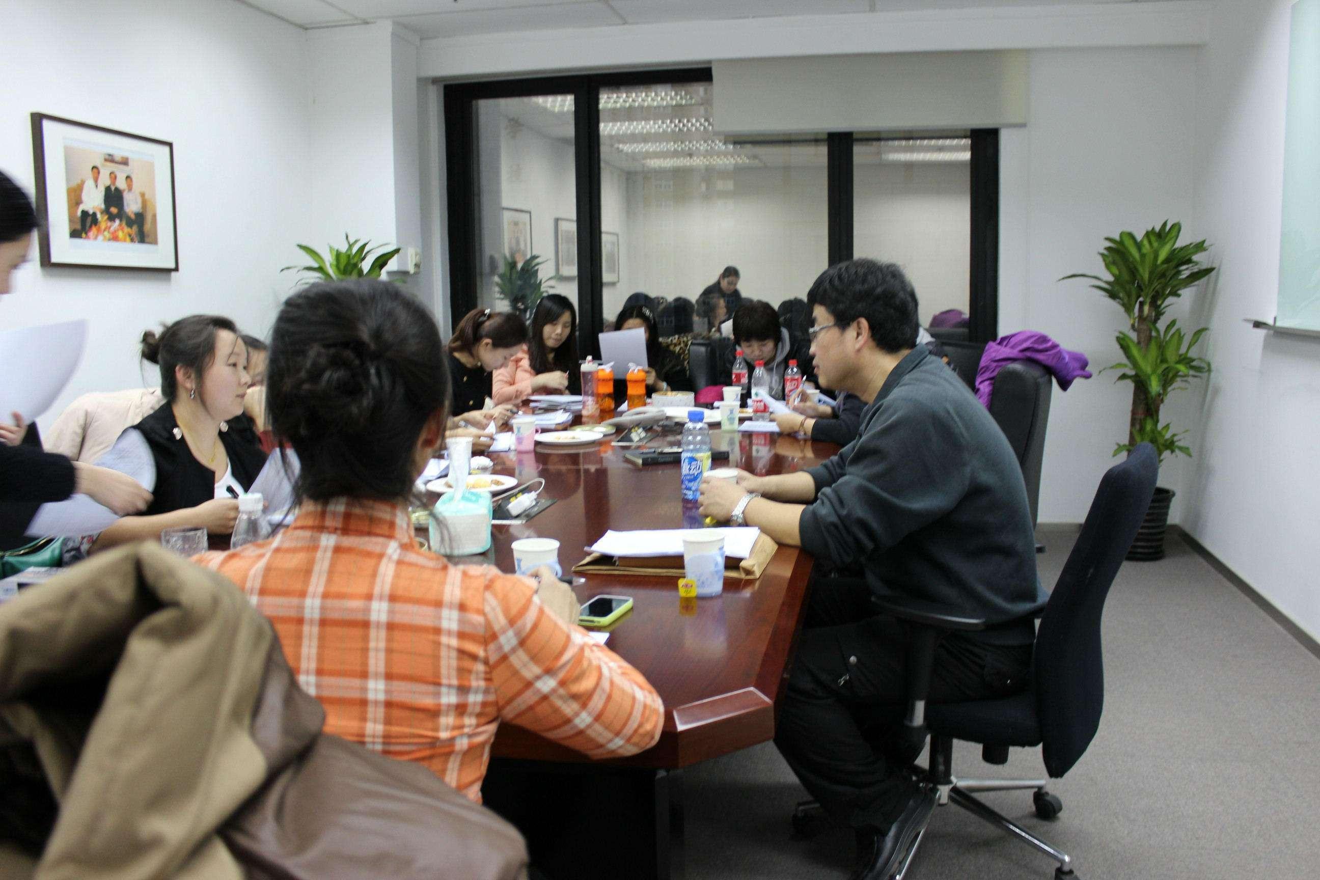 北京今日升会计培训学校 会议室