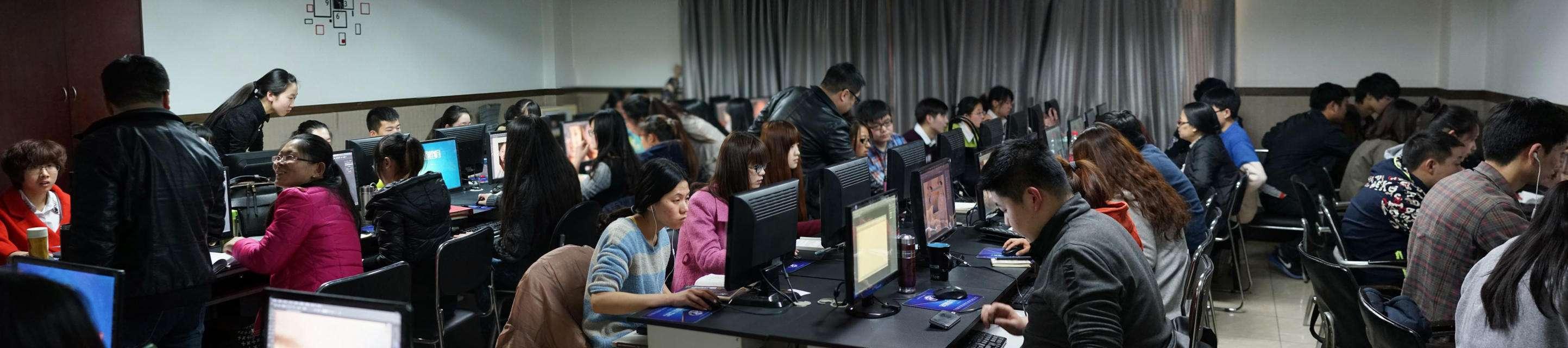 保定计算机教育培训中心 上机课堂