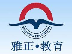 导游外语口试培训