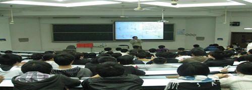 北京瑞智培训学校
