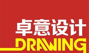 武汉网页软件培训班