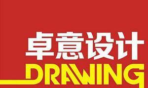 武汉的景观设计培训班