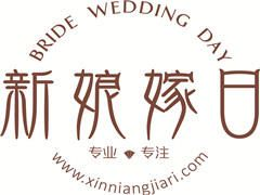 西安化妆培训学校-新娘化妆培训班