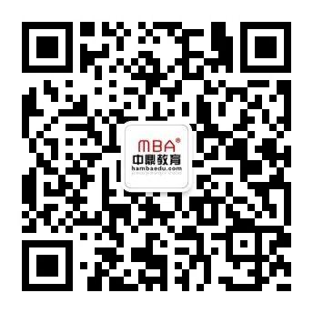 郑州hasuccess 郑州大学MPA培训中鼎MPA贴心辅导