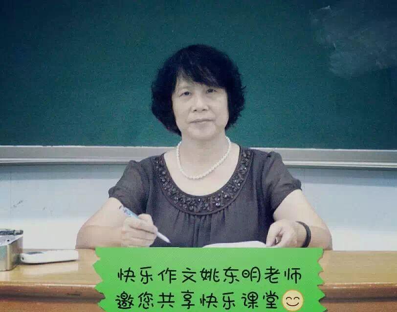海口黄冈数学 老师