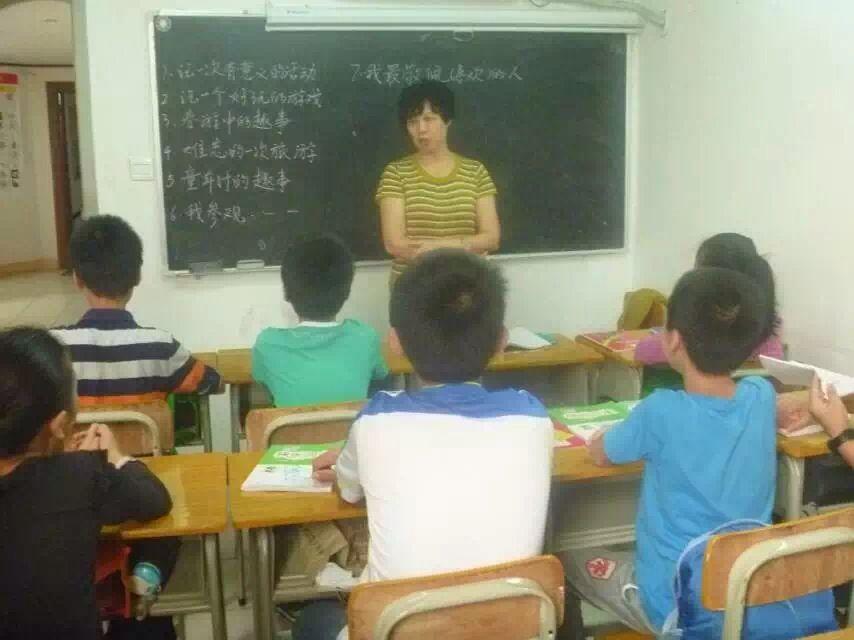 海口黄冈数学 上课中