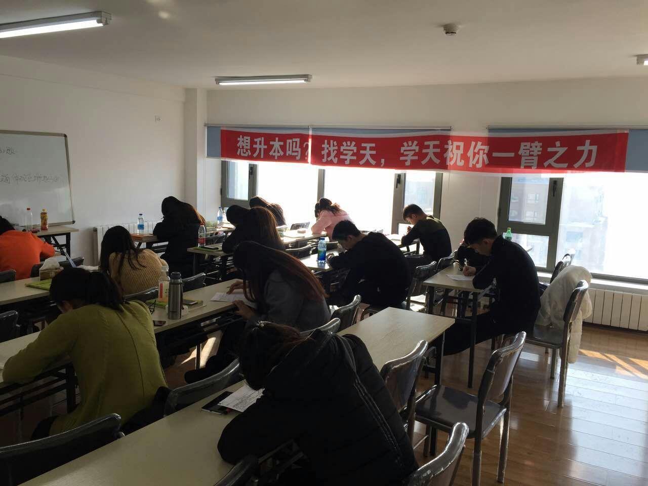 黑龙江百学堂教育培训中心