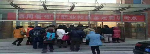 北京首冠教育