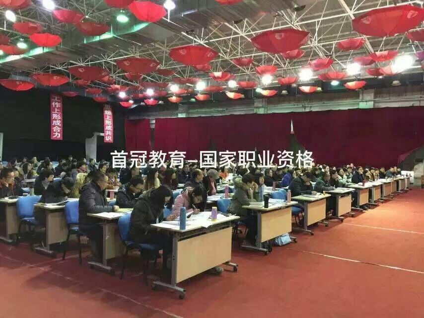 北京首冠教育 环境