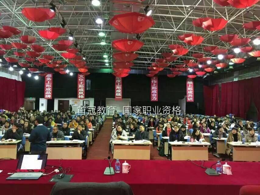 北京首冠教育 学校环境