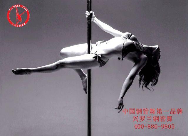 北京初级钢管舞教练班