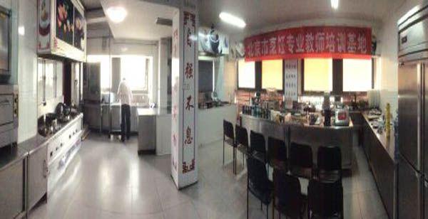 北京屈浩烹饪厨师培训学校 办公环境